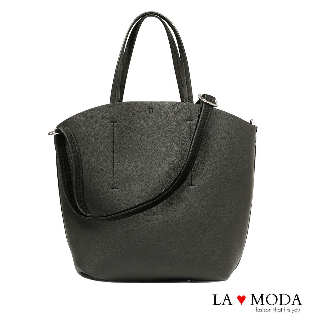 La Moda 柔軟皮質大容量肩背斜背托特包(黑)