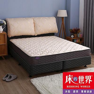 床的世界 BL6 緹花 雙人標準 床墊/上墊 5×6.2尺