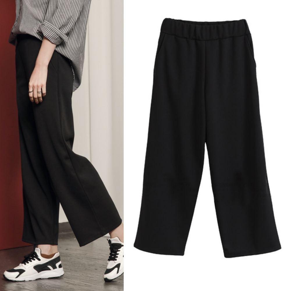 MOCO黑色鬆緊腰垂墬感側口袋闊腿褲九分寬褲L~5XL