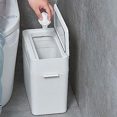 北歐夾縫垃圾桶/收納桶/廚餘桶 密封防臭