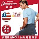 美國Sunbeam-瞬熱保暖墊 (深湛藍)