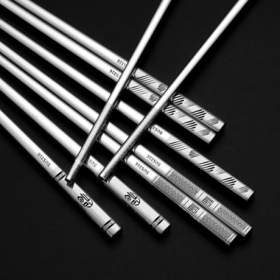 EZlife316不鏽鋼防滑筷5雙組