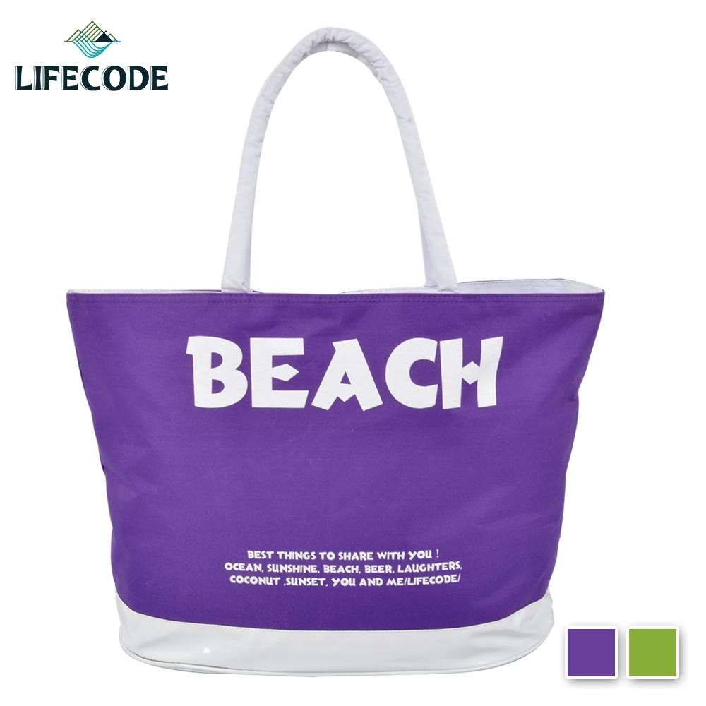 LIFECODE BEACH 防水大沙灘袋/購物袋/健身袋-2色可選