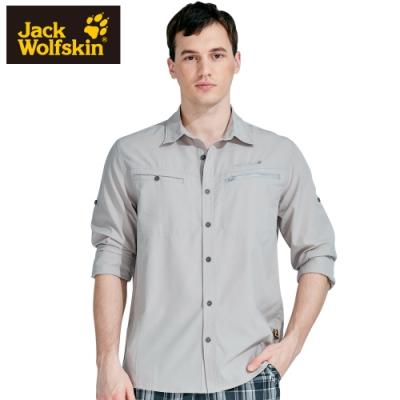 【Jack wolfskin 飛狼】男 抗UV長袖排汗襯衫『淺卡其』