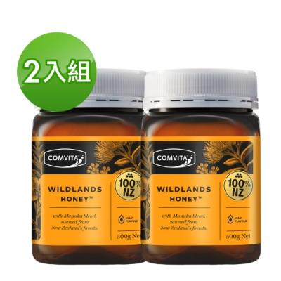 康維他麥蘆卡野地蜂蜜500g-2瓶組