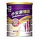 亞培 小安素強護Complete均衡營養配方 (850gx2罐)x2組 product thumbnail 1