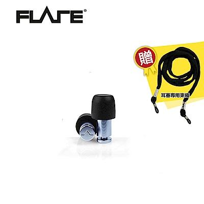 Flare Isolate MiNi系列鋁製專業級英國防躁耳塞 丹寧藍色款