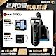 德國百靈BRAUN-新升級三鋒系列電動刮鬍刀/電鬍刀3090cc product thumbnail 2