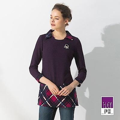 ILEY伊蕾 格紋拼接毛料彈性上衣(紫)