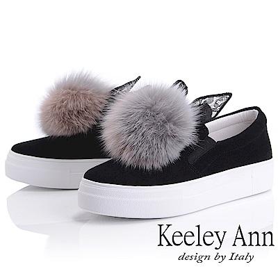 Keeley Ann 甜美氣息~雙色毛絨絨兔子造型全真皮休閒鞋(黑色-Ann)