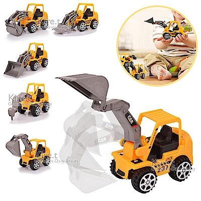 兒童 玩具車 工程車 多款隨機 kiret- 4 入