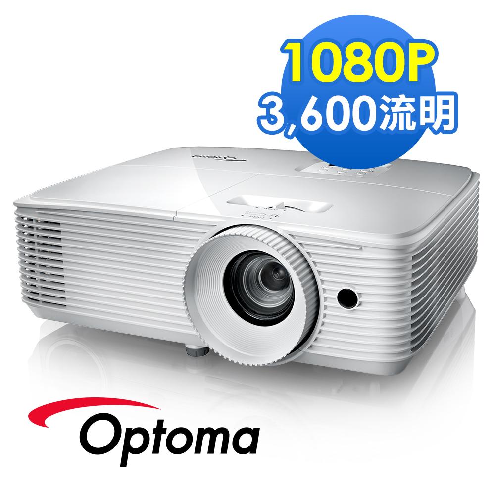 Optoma HT27LV Full HD 3D劇院級投影機