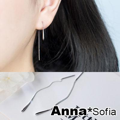 【3件5折】AnnaSofia 針錐形垂長線 925純銀耳環耳針(銀系)