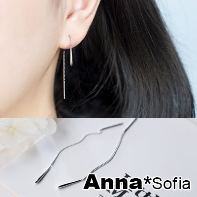 AnnaSofia 針錐形垂長線 925純銀耳環耳針(銀系)