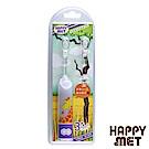 HAPPY MET 兒童教育型語音電動牙刷 (附替換刷頭X1) -長頸鹿款