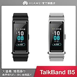 Huawei 華為 TalkBand B5 智慧手環