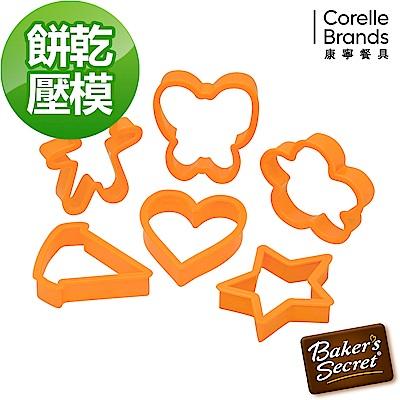 美國康寧 BakersSecret 六入餅乾壓模組