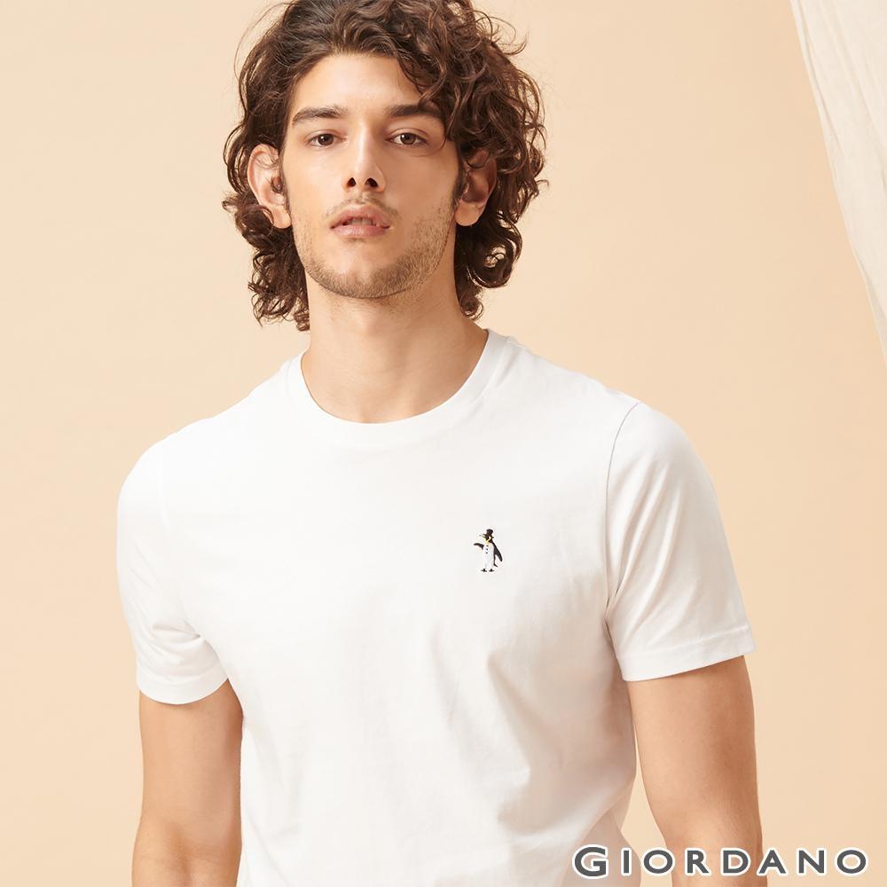 GIORDANO 男裝圖案刺繡純棉短袖T恤-01 標誌白