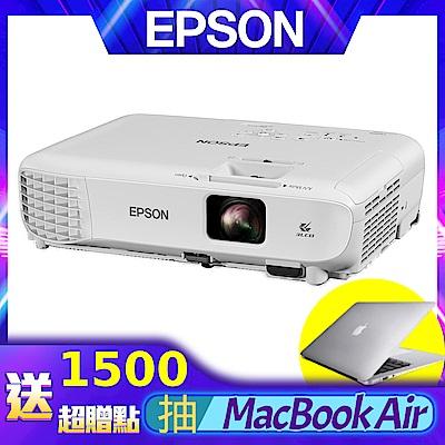 EPSON EB-X 05  亮彩商用投影機