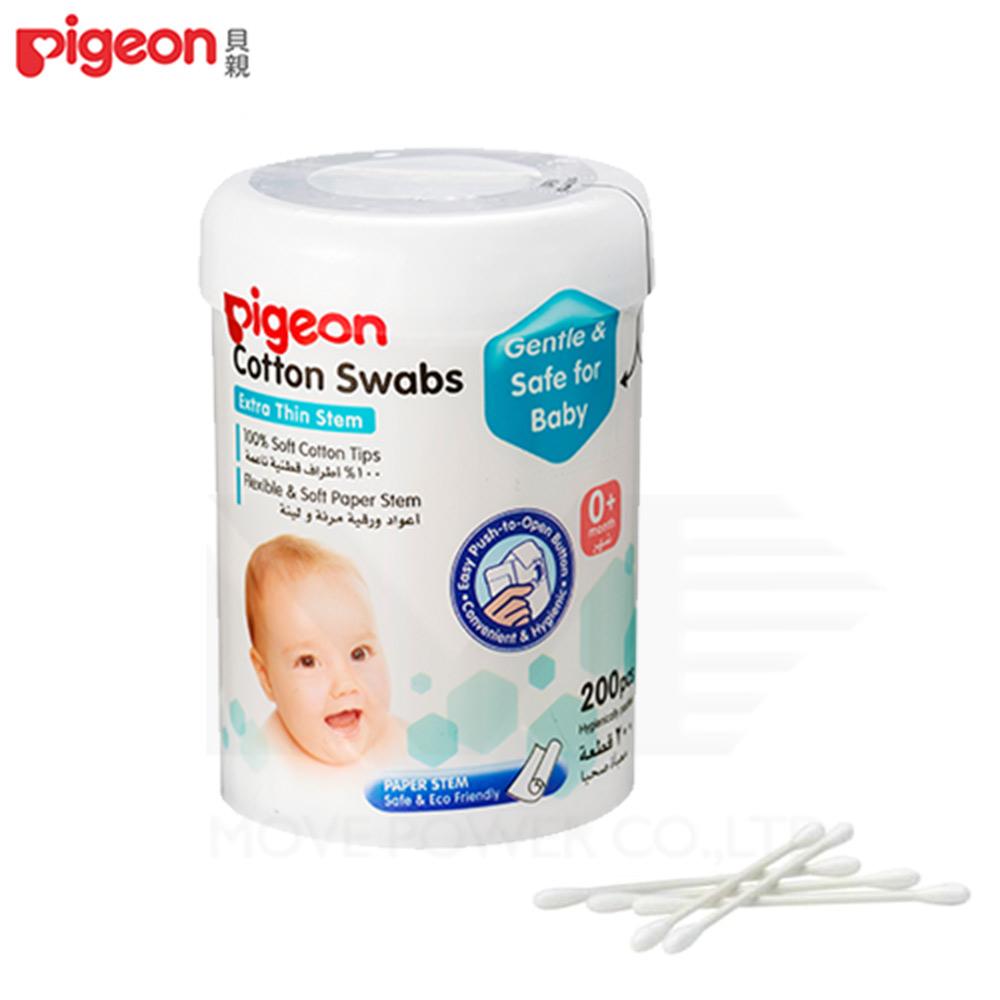 【任選】日本《Pigeon 貝親》紙軸棉花棒(細)200支入
