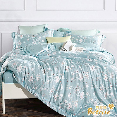 Betrise悄聲 加大-3M專利天絲吸濕排汗三件式床包枕套組