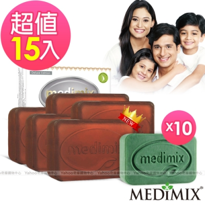 [時時樂限定] 美姬仕Medimix抗菌清潔組15入(岩蘭草皂100g*5+深綠皂75g*10)