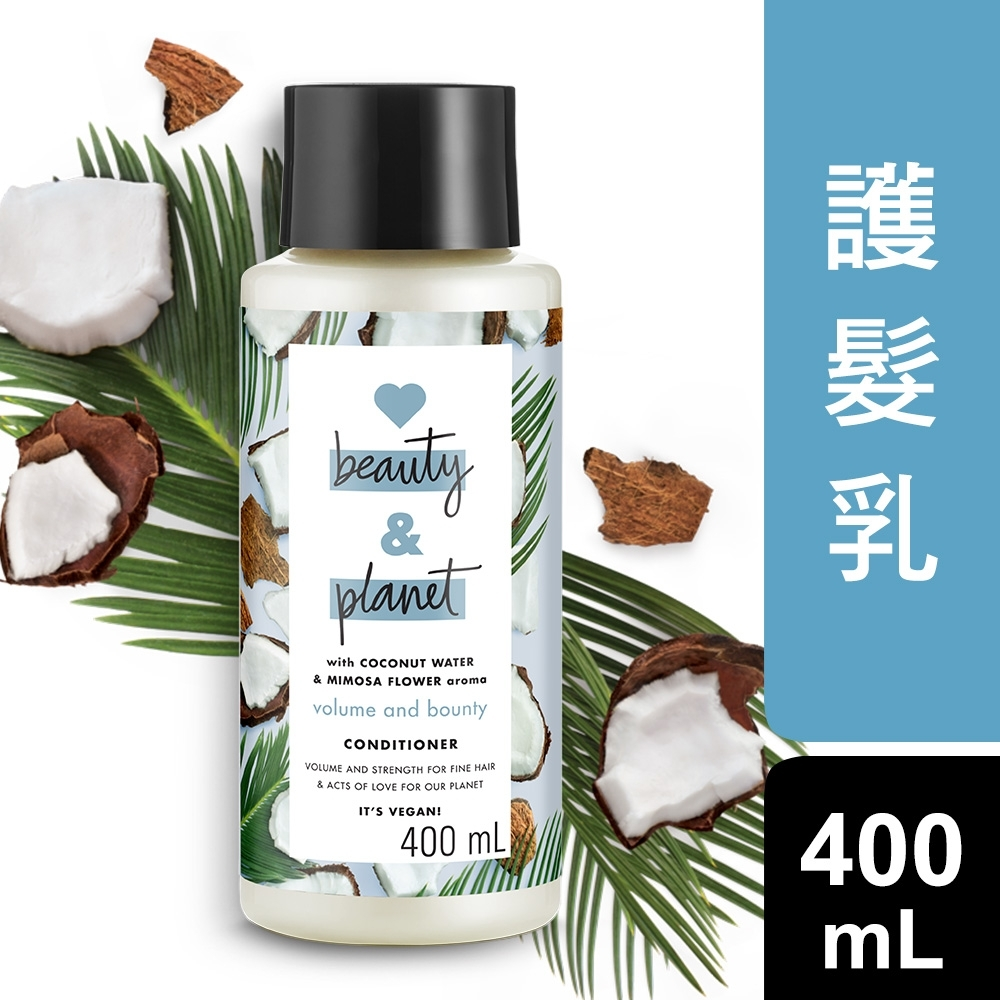 Love Beauty and Planet 熱帶椰子水輕盈蓬鬆護髮乳 400ML product image 1