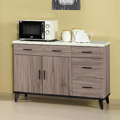 H&D 古橡木4仿石碗盤櫃下座