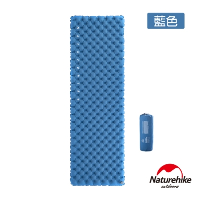 Naturehike 尼克輕量便攜雙氣囊TPU單人加厚睡墊 防潮墊 藍色-急