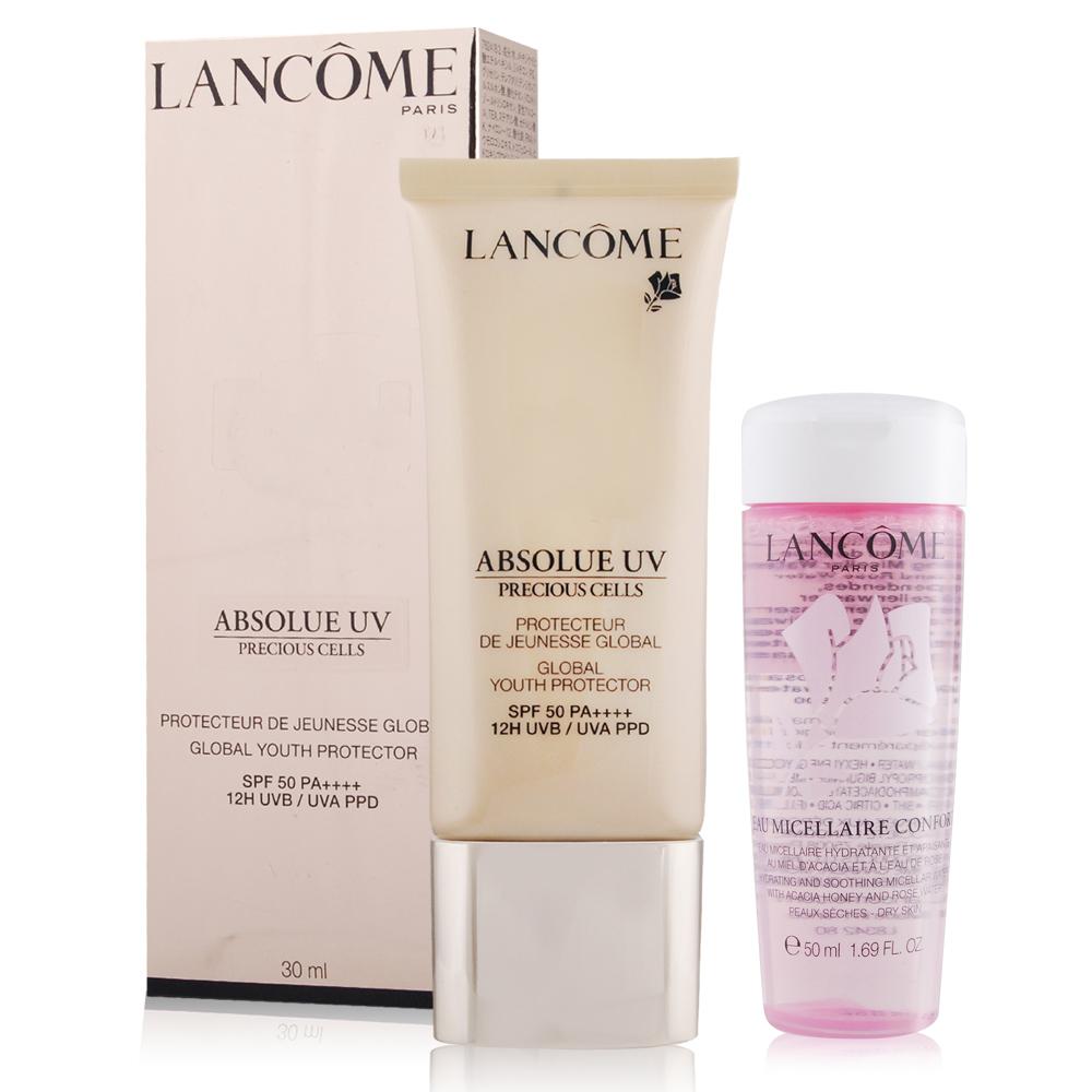 LANCOME 蘭蔻 絕對完美極緻隔離霜30ml贈溫和保濕玫瑰卸妝水50ml