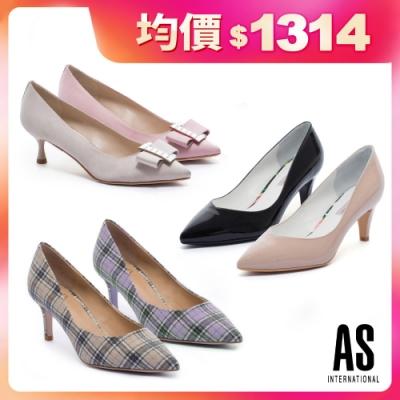 【時時樂】AS 集團-典雅氣質高跟鞋 (5款任選)