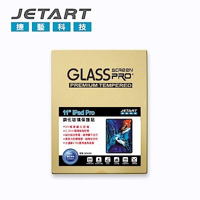 JETART 11吋 iPad Pro 鋼化玻璃保護貼 SPA360