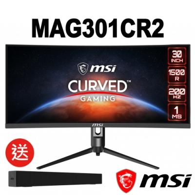 『送聲霸』msi微星 Optix MAG301CR2 30型2K曲面電競螢幕 支援FreeSync 高刷新200Hz 1ms