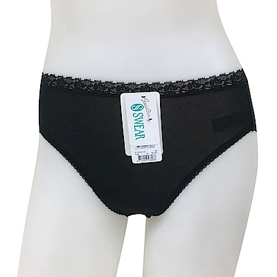 思薇爾 莫代爾M-XXL中腰包臀內褲(黑色)