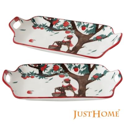 Just Home饗樂手繪陶瓷雙耳長方烤盤2件組