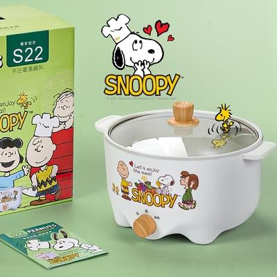【SNOOPY 史努比】吃貨系列-S22不沾電湯鍋3L