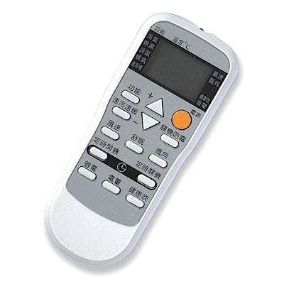 Dr.AV 東元/艾普頓/吉普生冷氣遙控器/變頻款(AR-TC609)