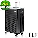 ELLE 裸鑽刻紋系列-28吋經典橫條紋ABS霧面防刮行李箱-爐燼昏灰EL31168