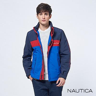 Nautica防水撞色休閒外套-藍色