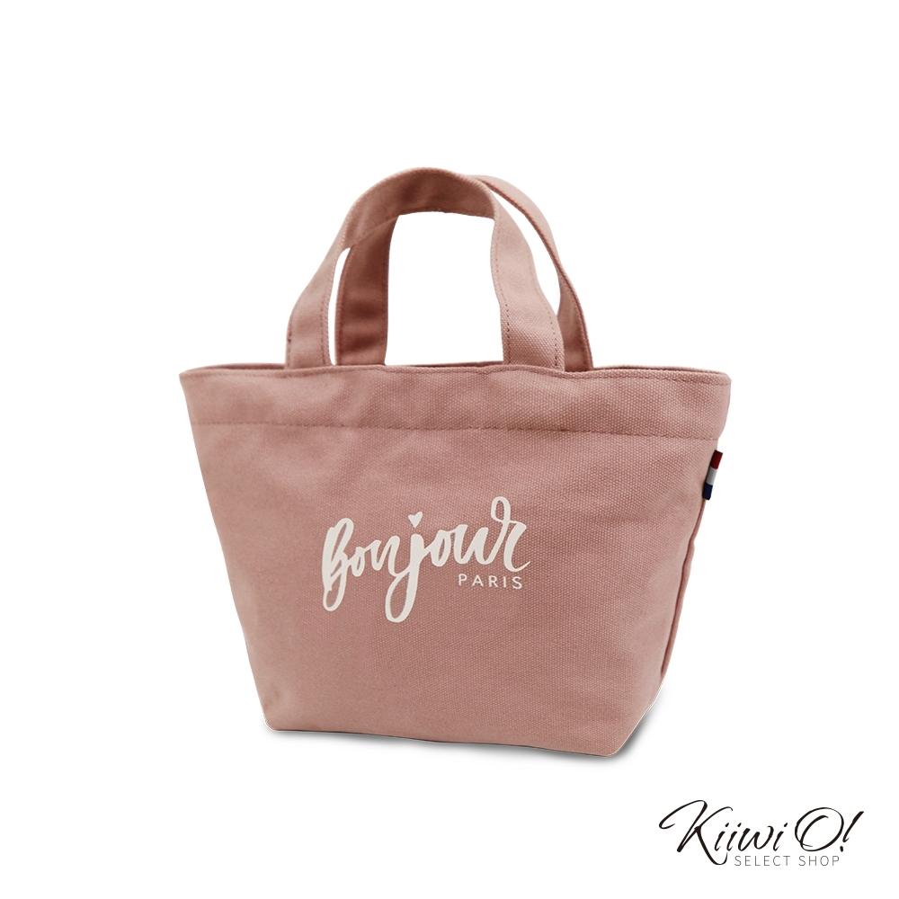 Kiiwi O! 輕便隨行系列純色帆布包 Bonjour 乾燥玫瑰粉