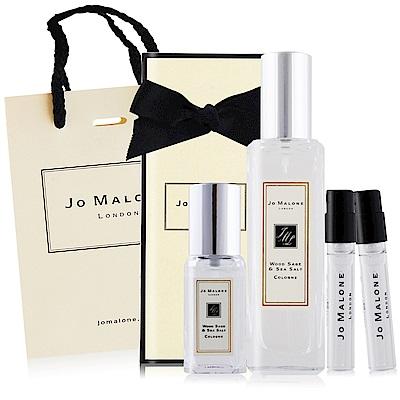 Jo Malone 鼠尾草與海鹽香水30ml+9ml+1.5mlX2贈品牌提袋