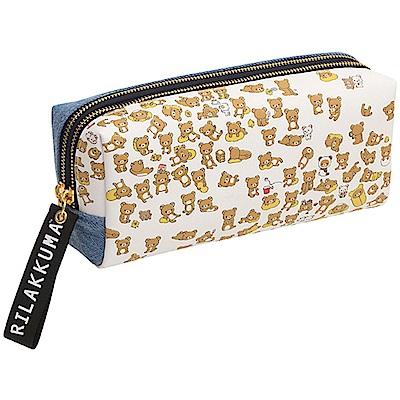 拉拉熊小小的懶熊系列雙層筆袋包。懶熊 San-X