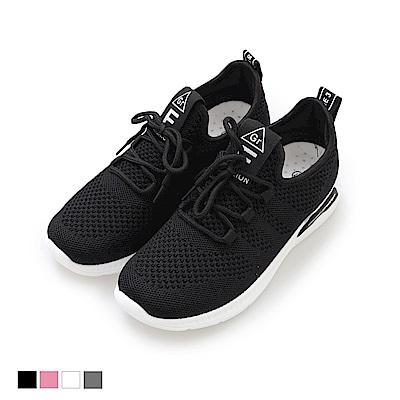 Miaki-休閒鞋.超輕底透氣運動鞋-黑
