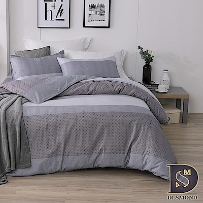 DESMOND 雙人100%天絲TENCEL六件式加高床罩組  麻趣布洛-灰