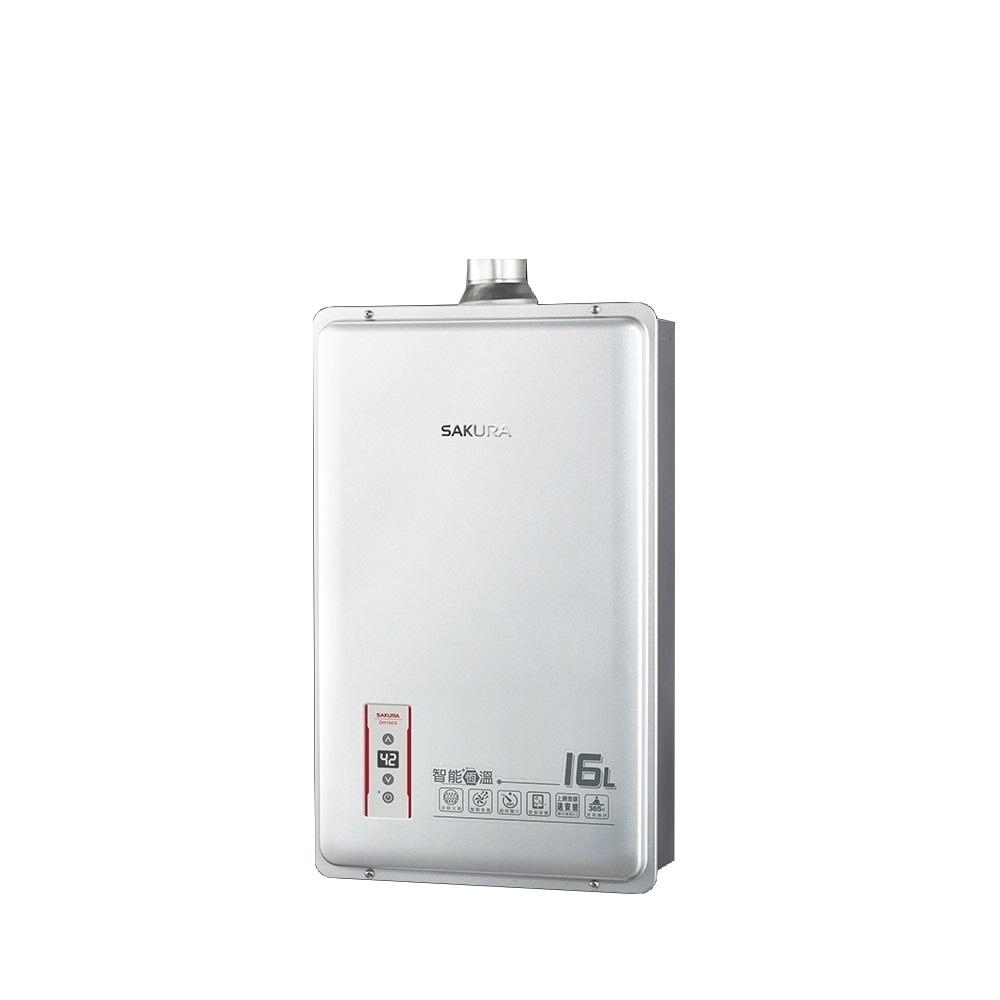 (全省安裝)櫻花16公升強制排氣熱水器天然氣DH-1603N