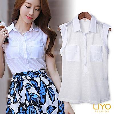 LIYO理優開襟領素面襯衫(白)