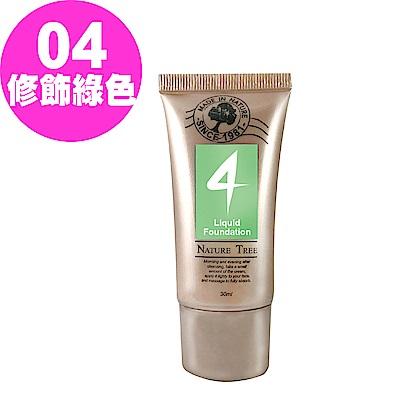 Nature Tree 持久防水零暇修飾霜 30ml/支