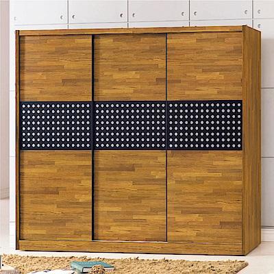 文創集 克利梭7.5尺衣櫃(二色+吊衣桿+抽屜+穿衣鏡)-225x60x197cm免組
