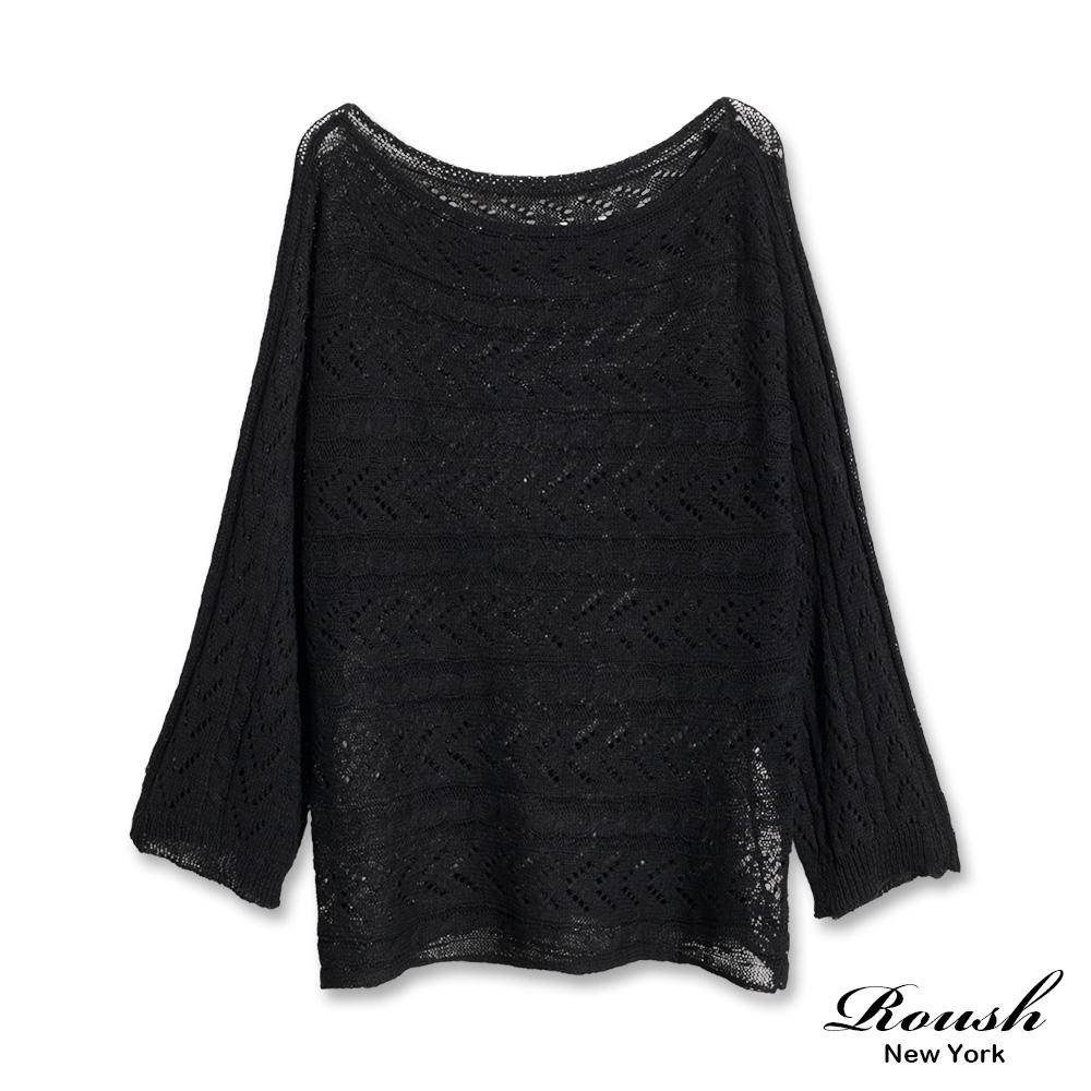 ROUSH 女生簍空麻花針織衫 (3色)