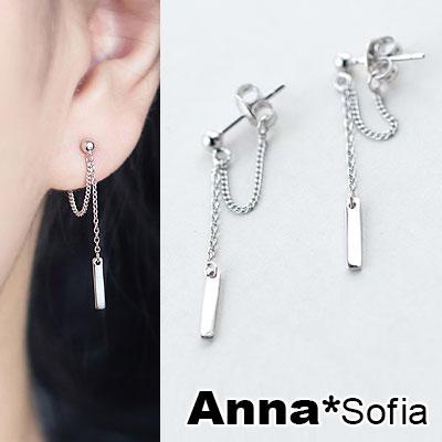 AnnaSofia 小圓珠垂長片 後連鍊925銀針耳針耳環(銀系)